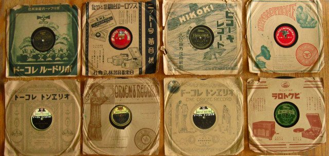 Pre-War Japanese Records:10-inch, 78 rpm-image credit©-Davidd-_-Flickr