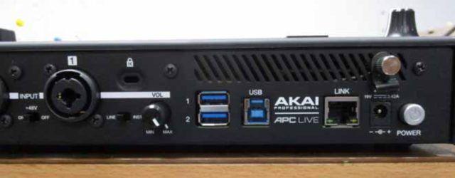 APC Live: Akai Has Created A Standalone APC - DJ TechTools