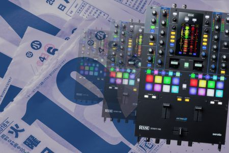 Review: Four Months DJing With A Rane Seventy-Two Mixer - DJ